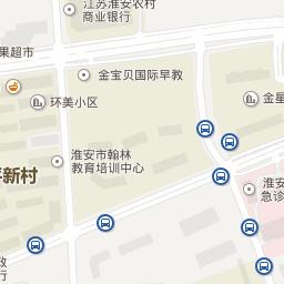 Electronic MapHuaian Tongrun International Trading Co Ltd - Huaian map
