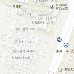 Shenzhen Cailijia Technology Co ,LTD