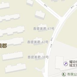 宋庆龄实验幼儿园苗苗园机构 电话 地址 在哪里 无锡本地宝