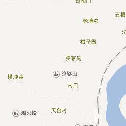 1 80传奇地图多多资中圣灵山地质公园1公里等於幾公尺