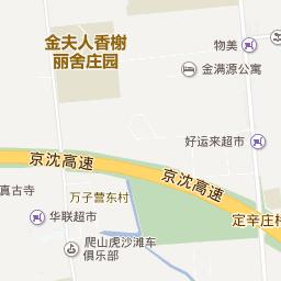 北京投影机租赁 提供北京投影机租赁服务 电话 4006 112 199
